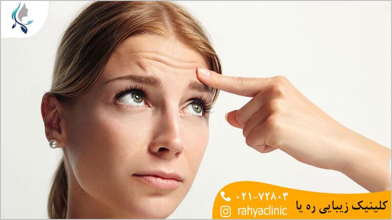 روشهای درمان چین و چروک صورت
